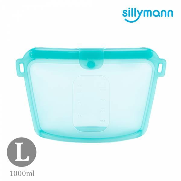 【韓國sillymann】 100%鉑金矽膠密封袋-1000ml(藍)