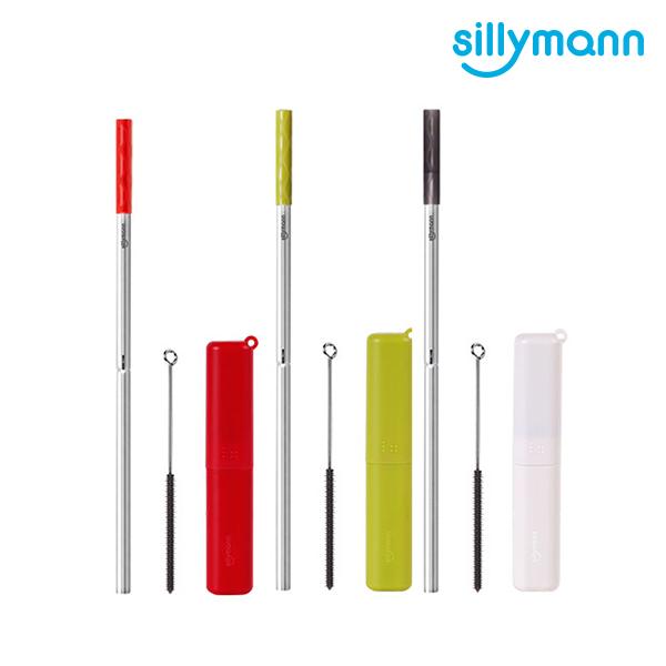 【韓國sillymann】 100%鉑金矽膠攜帶型不銹鋼吸管套裝