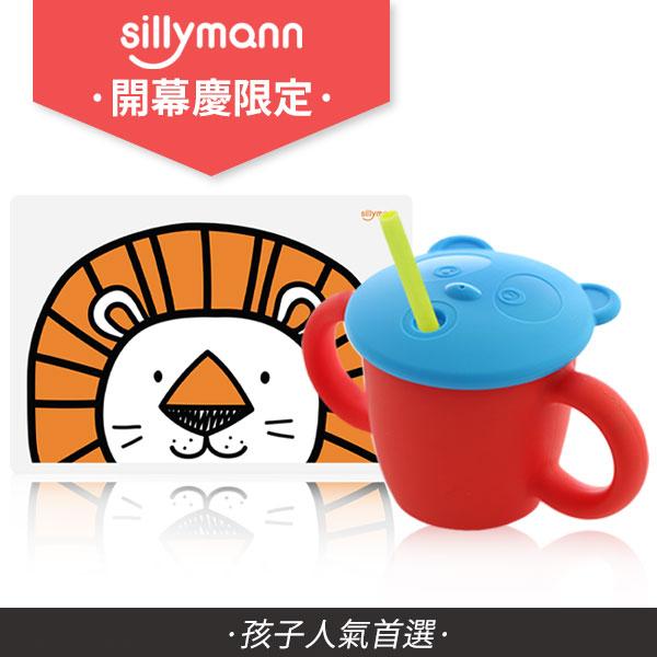 【孩子人氣首選】可愛寶貝兒童餐墊(獅子)+兒童專用雙手握把喝水學習杯220ml(石榴紅)