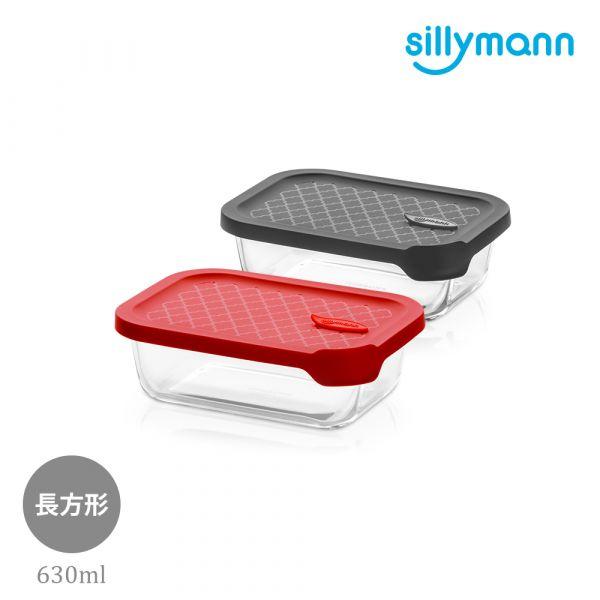 【韓國sillymann】 100%鉑金矽膠微波烤箱輕量玻璃保鮮盒(長方型630ml)