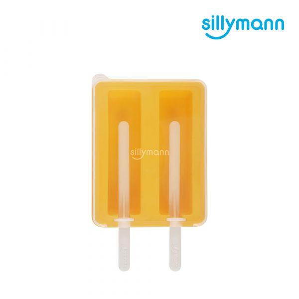 【韓國sillymann】 100%鉑金矽膠冰棒分裝盒(黃)