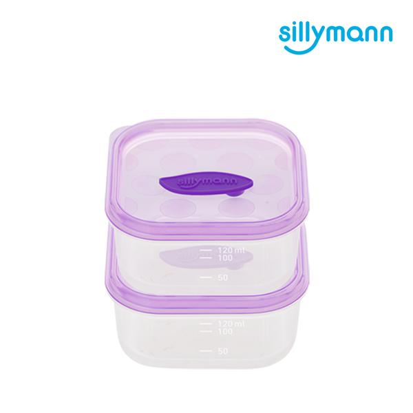 【韓國sillymann】 100%鉑金矽膠副食品保鮮盒(120ml)-2入裝(紫)