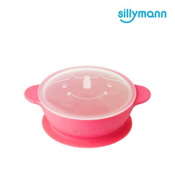 【韓國sillymann】 100%鉑金矽膠防滑點心食物儲存碗-150ml (粉)