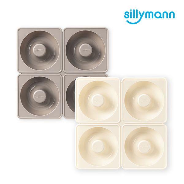【韓國sillymann】100%鉑金矽膠甜甜圈烘焙模具(烤箱/氣炸鍋/微波爐專用)