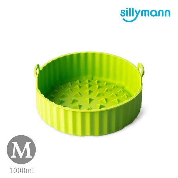 【韓國sillymann】 100%鉑金矽膠氣炸鍋烘烤籃M(綠)