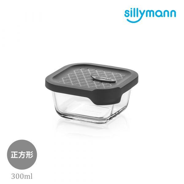 【韓國sillymann】 100%鉑金矽膠微波烤箱輕量玻璃保鮮盒(正方型300ml)(灰)