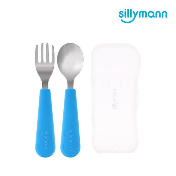 100%鉑金矽膠不鏽鋼幼童湯匙叉子餐具組(湖水藍)