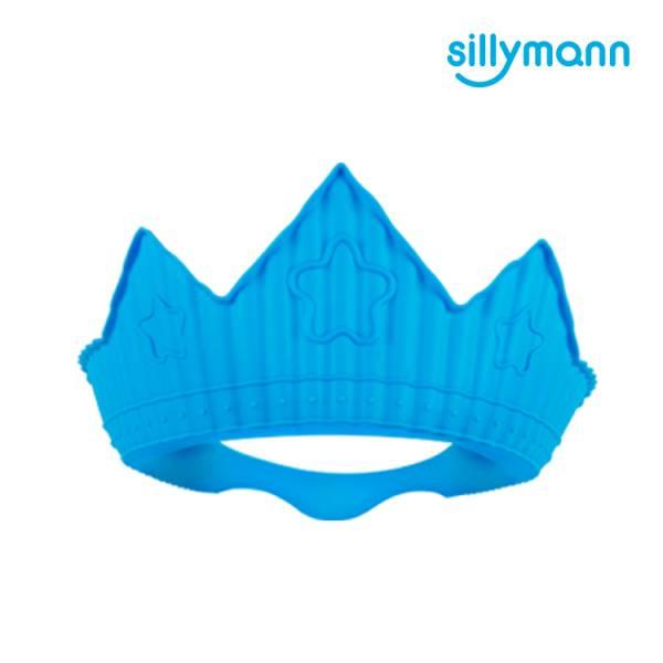 【韓國sillymann】 100%鉑金矽膠皇冠幼兒洗髮帽(藍)