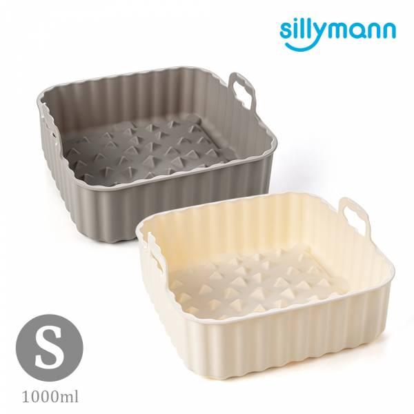 【韓國sillymann】100%鉑金矽膠氣炸鍋烤箱方形烘烤籃(S)-1000ml