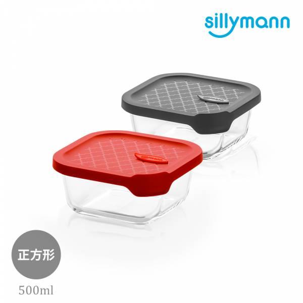 【韓國sillymann】 100%鉑金矽膠微波烤箱輕量玻璃保鮮盒(正方型500ml)