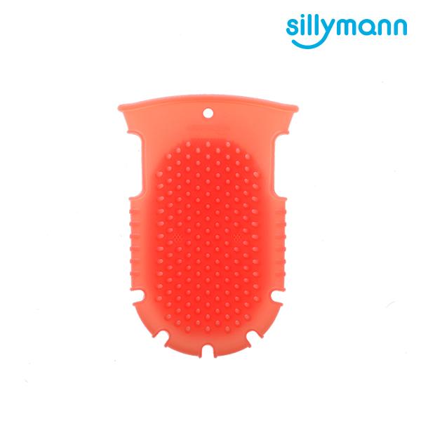 【韓國sillymann】 100%鉑金矽膠舒壓按摩洗澡刷(橘紅)