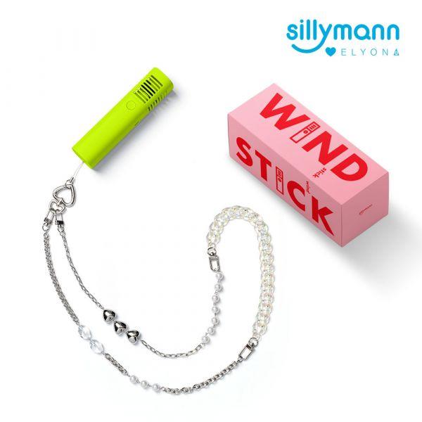 【韓國sillymann】攜帶型風棒電扇+ELYONA 飾品背鏈(螢光綠)