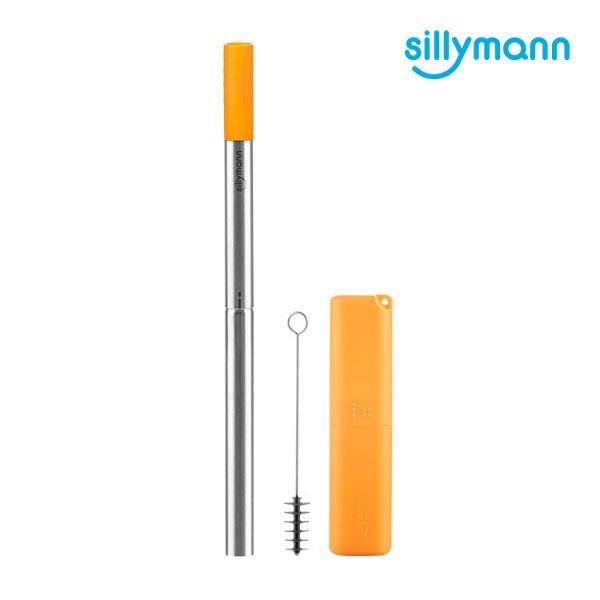【韓國sillymann】 100%鉑金矽膠攜帶型不銹鋼珍珠吸管套裝(黃)