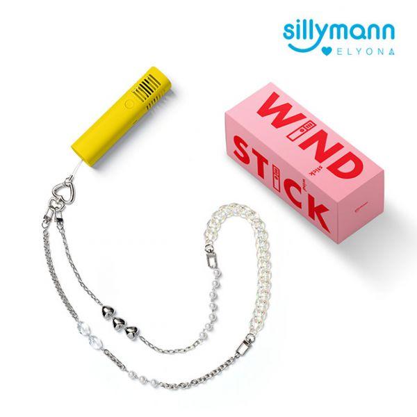 【韓國sillymann】攜帶型風棒電扇+ELYONA 飾品背鏈(黃)