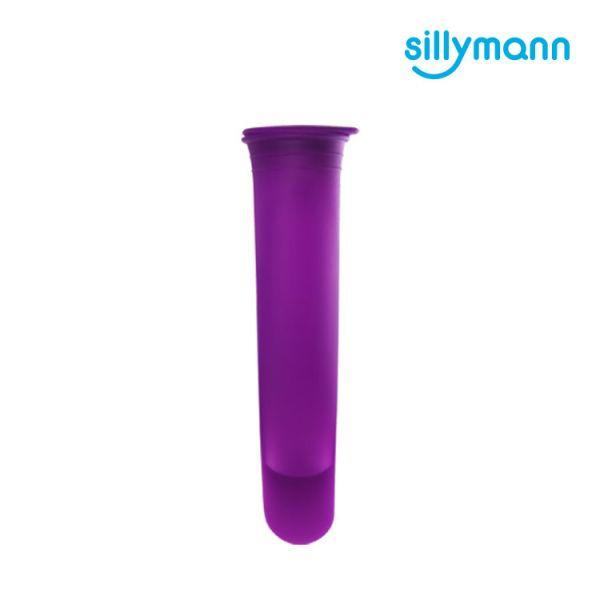 【韓國sillymann】 100%鉑金矽膠冰棒分裝條(透明紫)