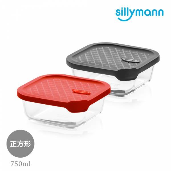 【韓國sillymann】 100%鉑金矽膠微波烤箱輕量玻璃保鮮盒(正方型750ml)