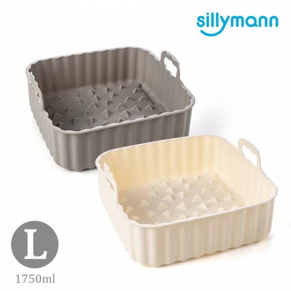 【韓國sillymann】100%鉑金矽膠氣炸鍋 烤箱方形烘烤籃(L)-1750ml