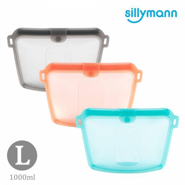 【韓國sillymann】 100%鉑金矽膠密封袋-1000ml(灰黑)