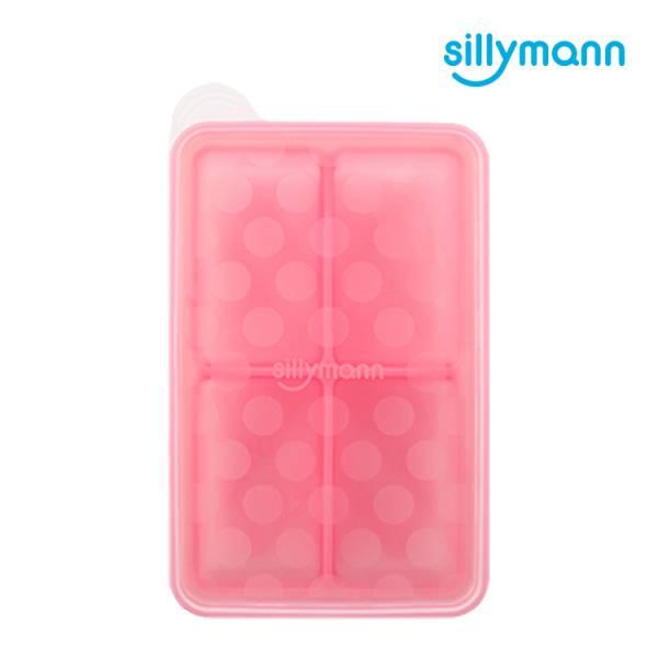 【韓國sillymann】 100%鉑金矽膠副食品分裝盒(4格)(粉)
