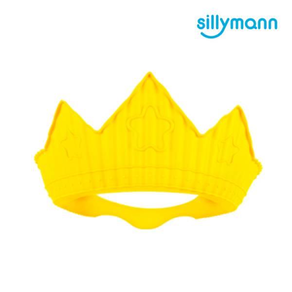 【韓國sillymann】 100%鉑金矽膠皇冠幼兒洗髮帽(黃)