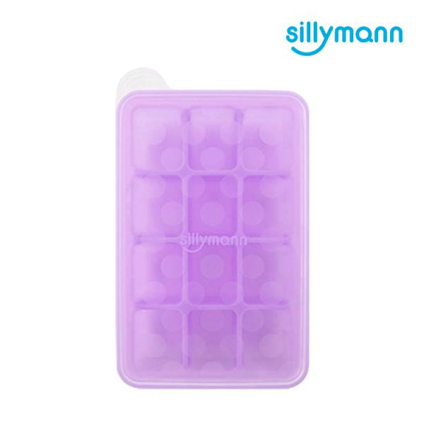 【韓國sillymann】 100%鉑金矽膠副食品分裝盒(12格)(紫)