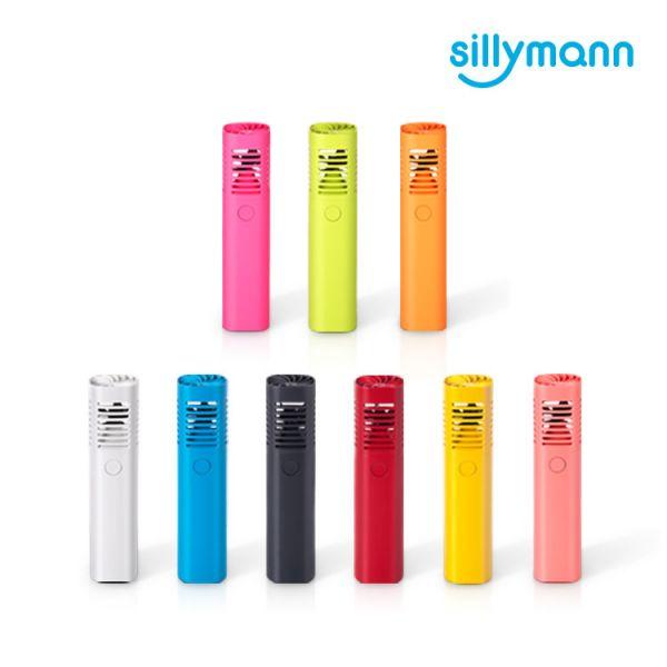 【韓國sillymann】 攜帶型風棒電扇