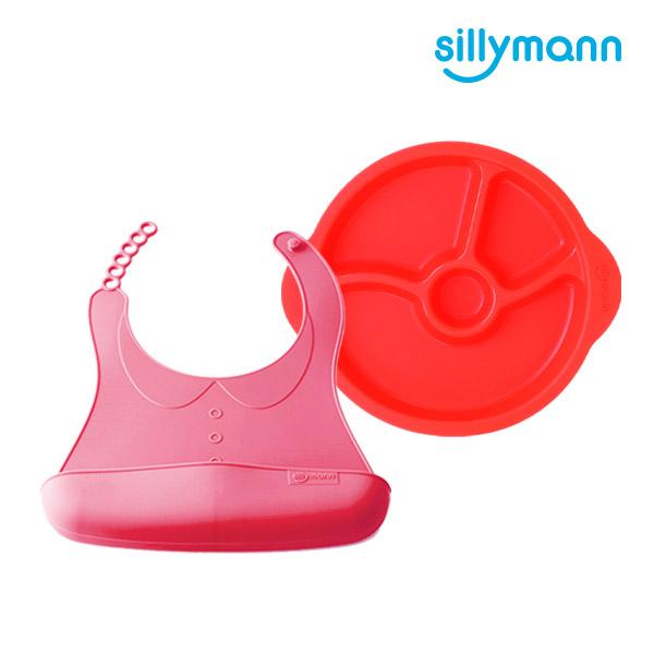 幼兒軟式圍兜+防滑幼兒學習餐盤