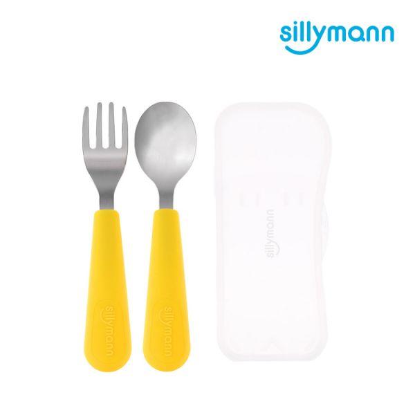 100%鉑金矽膠不鏽鋼幼童湯匙叉子餐具組(檸檬黃)