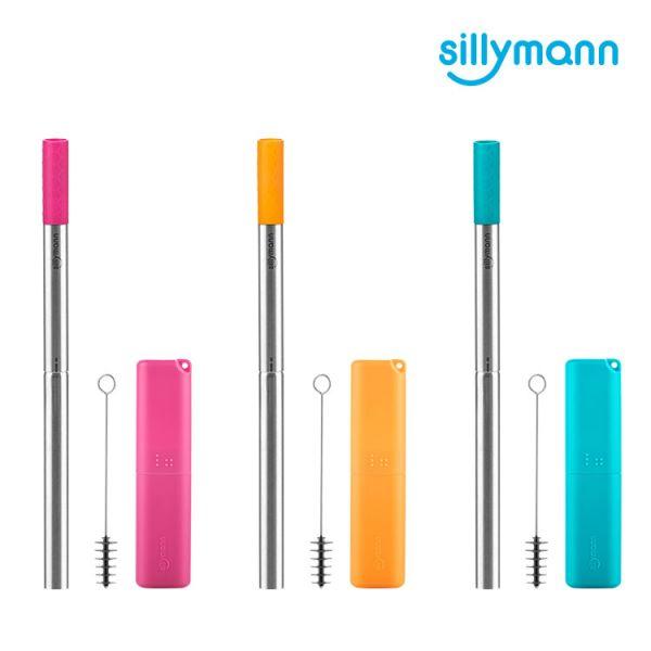 【韓國sillymann】 100%鉑金矽膠攜帶型不銹鋼珍珠吸管套裝