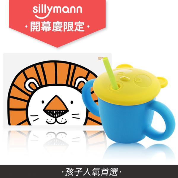 【孩子人氣首選】可愛寶貝兒童餐墊(獅子)+兒童專用雙手握把喝水學習杯220ml(寶貝藍)