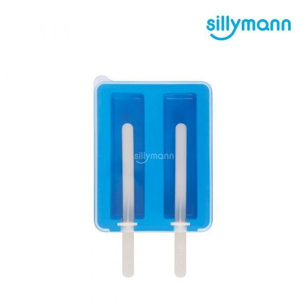 【韓國sillymann】 100%鉑金矽膠冰棒分裝盒(藍)