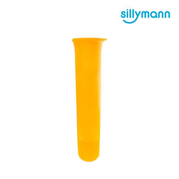 【韓國sillymann】 100%鉑金矽膠冰棒分裝條(透明黃)