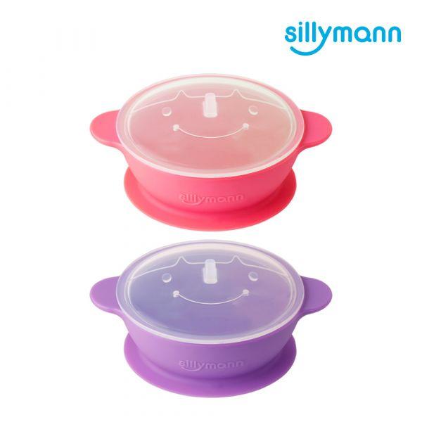 【韓國sillymann】 100%鉑金矽膠防滑點心食物儲存碗-150ml