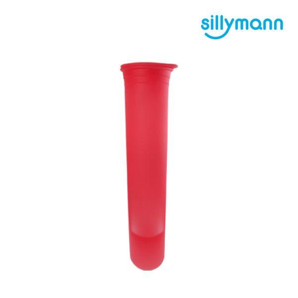【韓國sillymann】 100%鉑金矽膠冰棒分裝條(透明紅)
