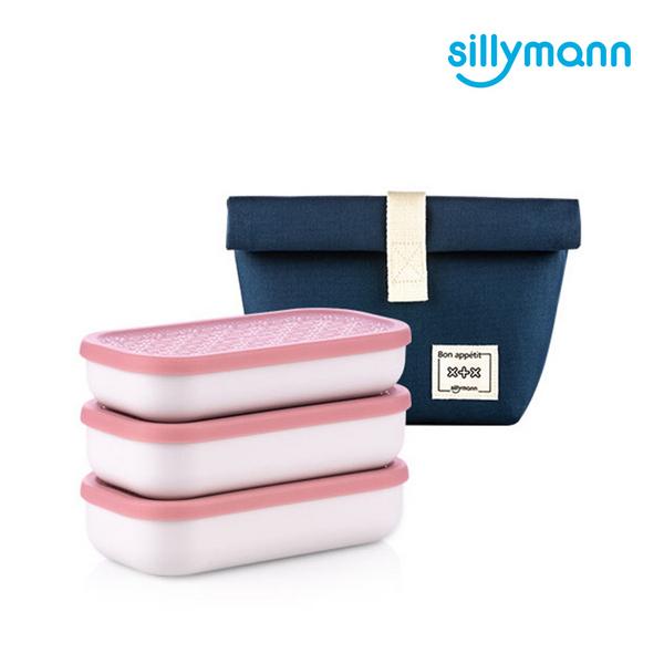 【韓國sillymann】  PP保鮮餐盒三件組 (100%鉑金矽膠上蓋)(粉)