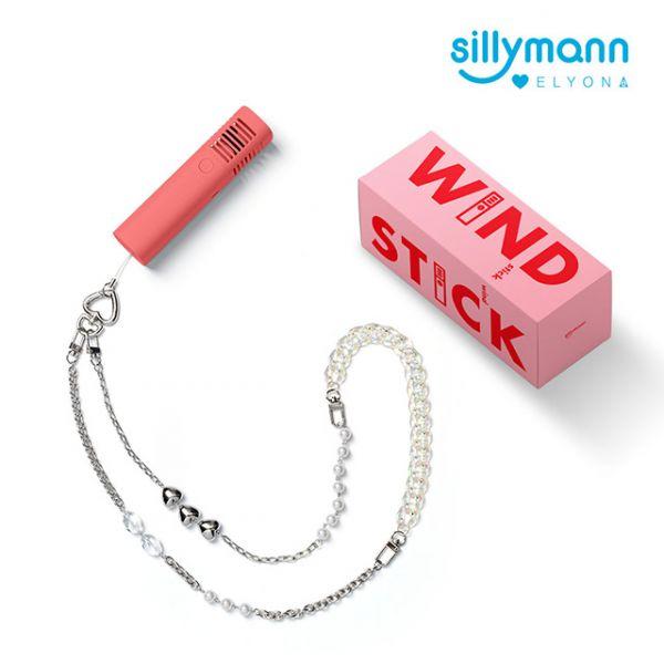 【韓國sillymann】攜帶型風棒電扇+ELYONA 飾品背鏈(粉)