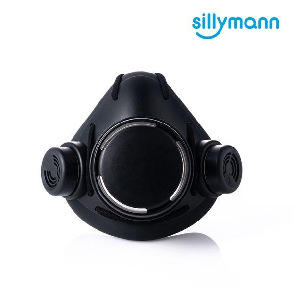 【韓國sillymann】 100%鉑金矽膠防霧霾成人口罩(時尚黑)