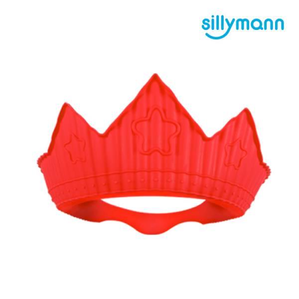 【韓國sillymann】 100%鉑金矽膠皇冠幼兒洗髮帽(紅)