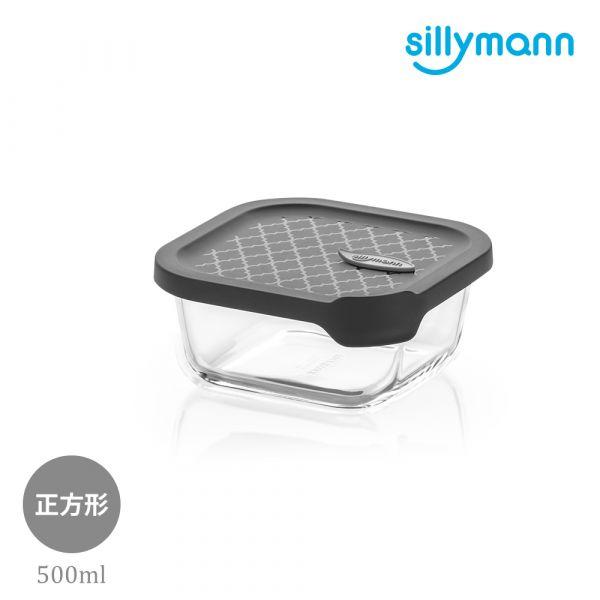 【韓國sillymann】 100%鉑金矽膠微波烤箱輕量玻璃保鮮盒(正方型500ml)(灰)