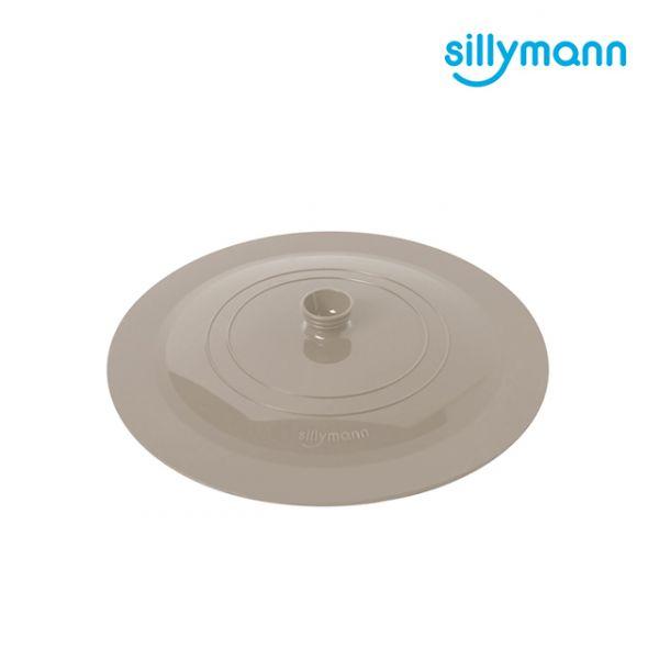 【韓國sillymann】100%鉑金矽膠 多功能萬用鍋蓋(30公分)(可可灰)