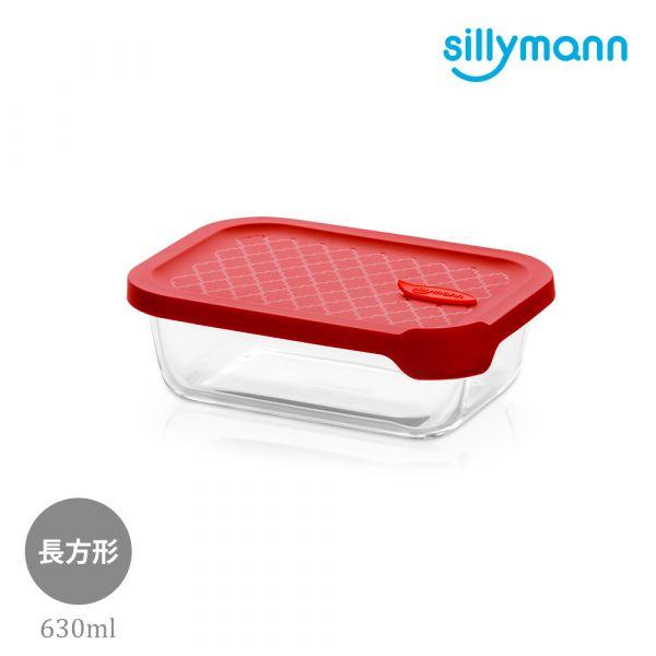【韓國sillymann】 100%鉑金矽膠微波烤箱輕量玻璃保鮮盒(長方型630ml)(紅)