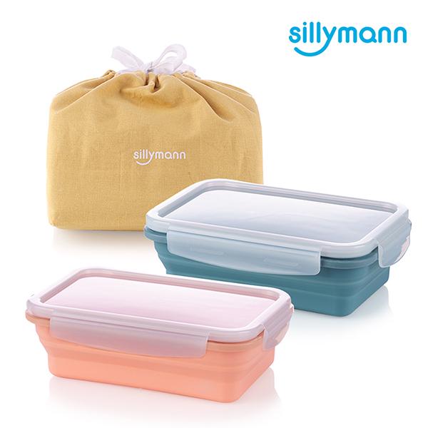 【韓國sillymann】100%鉑金矽膠折疊式伸縮便當盒