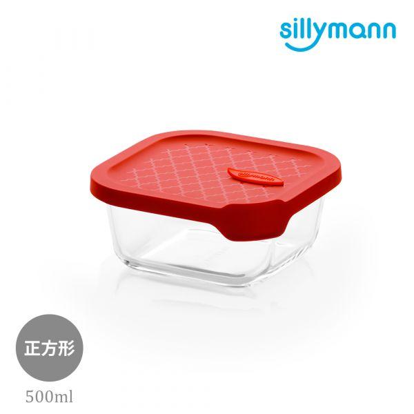 【韓國sillymann】 100%鉑金矽膠微波烤箱輕量玻璃保鮮盒(正方型500ml)(紅)
