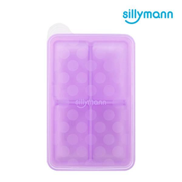 【韓國sillymann】 100%鉑金矽膠副食品分裝盒(4格)(紫