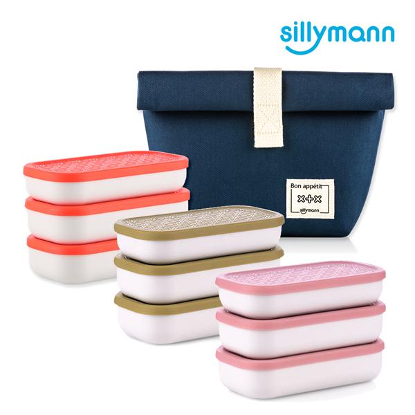 【韓國sillymann】  PP保鮮餐盒三件組 (100%鉑金矽膠上蓋)