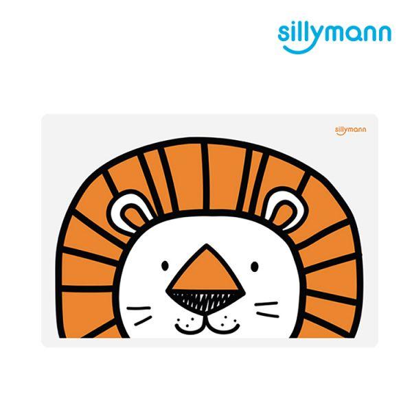 【韓國sillymann】 100%鉑金矽膠可愛寶貝兒童餐墊(獅子) 吃飯好幫手