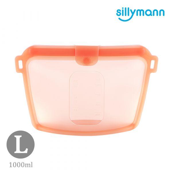【韓國sillymann】 100%鉑金矽膠密封袋-1000ml(橘紅)