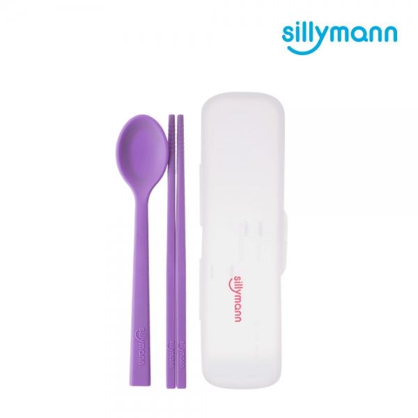 【韓國sillymann】 100%鉑金矽膠兒童餐具套裝組(附防塵盒)(葡萄紫)