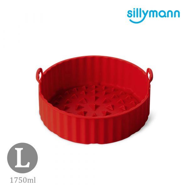 【韓國sillymann】 100%鉑金矽膠氣炸鍋烘烤籃L(紅)