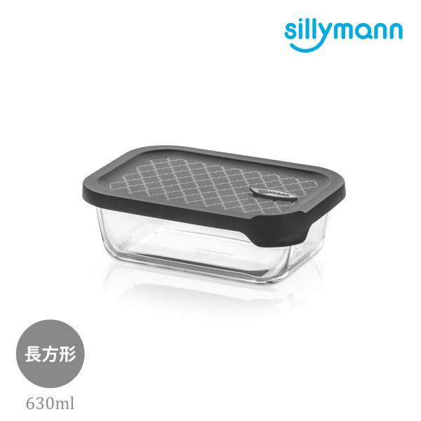 【韓國sillymann】 100%鉑金矽膠微波烤箱輕量玻璃保鮮盒(長方型630ml)(灰)